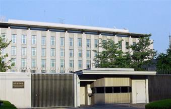 """سفارة اليابان تعقد ندوة """"تحسين التدريس """" لمدرسي الإعدادية بالمنوفية"""