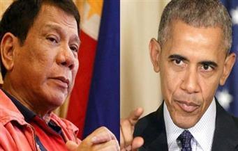 """الخارجية الأمريكية عن إلغاء لقاء أوباما ونظيره الفلبيني: """"الكلمات لها أهمية"""""""