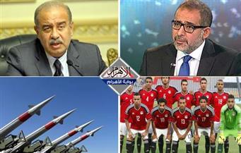 حركة المحافظين.. خسارة المنتخب.. حكومة ليبية جديدة.. لقاء عباس ونتنياهو.. صورايخ كوريا بنشرة منتصف الليل