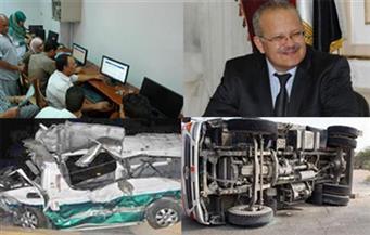 راتب باسم مرسي.. سكن الجامعات.. حادث الفرافرة.. نتيجة التنسيق.. دعوة أوباما بنشرة الثالثة