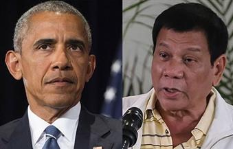 """وصفه بـ """"ابن العاهرة"""".. أوباما يتجاوز الإهانة ويلتقي دوتيرتي ويتبادل  معه النكات"""