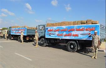 """بالصور.. القوات المسلحة تبدأ توزيع مليون ونصف حصة غذائية بالمناطق الأكثر احتياجًا  بمناسبة """"الأضحي"""""""