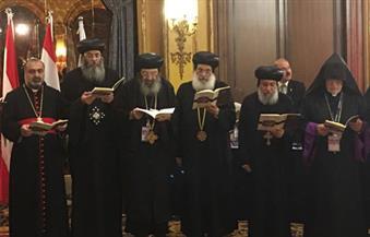 بالصور.. عائلة الكنيسة الأرثوذكسية الشرقية تقود صلاة الصباح باجتماع مجلس كنائس الشرق الأوسط