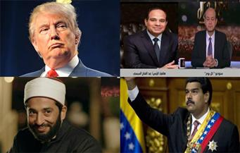 مصير مادورو.. شهيد الكمين.. تفويض السيسي.. مولانا عمرو سعد.. عائلة ترامب.. بنشرة الثالثة صباحًا