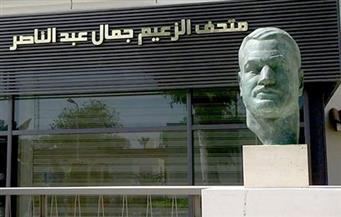 اجتماع وندوة للجنة الوطنية المصرية للمجلس الدولي للمتاحف بمتحف جمال عبدالناصر