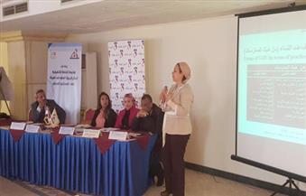 """""""قومي المرأة"""" تُنظم ورش عمل تستهدف متابعة تنفيذ الإستراتيجية الوطنية لمكافحة العنف ضد النساء"""