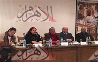 """نُقاد حول رواية """"بيت السناري"""": عمار علي حسن ينتصر للمرأة ويعزف على أوتار التاريخ"""