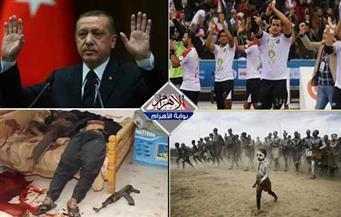 إثيوبيا تكره الغرباء.. مصر تهزم قطر.. قبرص واليونان تتوعدان تركيا.. تصفية عناصر بيت المقدس.. بنشرة السادسة