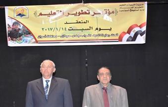 بالصور.. محافظ أسوان: التعليم هو أمل مصر للنهوض والتقدم