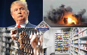 زيادة أسعار الدواء..غضب ترامب نشرة..سامحني أنا فعلًا كلبة..زلزال إندونيسيا..انفجار ببغداد بنشرة منتصف الليل