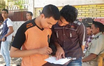 """""""تعليم القاهرة"""": تنفى وجود تسريب لامتحانات النقل بالمرحلة الثانوية فى """"الخليفة والمقطم"""""""
