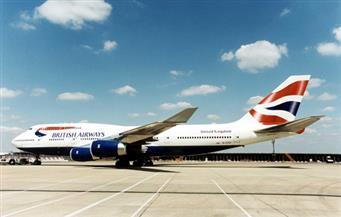 """""""البريطانية"""" تلغى رحلتها المتجهة إلى لندن لعطل فني"""