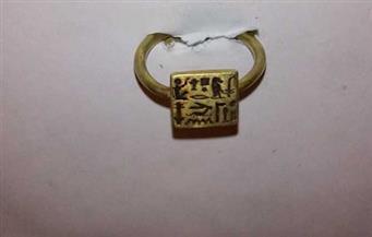 الآثار: لا صحة لضياع خاتم ذهبي ملكي من مخزن المتحف المصري