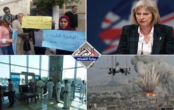 الخطاب الصعب.. أمريكا والإسلام السياسي.. حذاء الأميرة.. طلاب ضد البوكليت.. غارة إسرائيلية.. بنشرة السادسة مساء