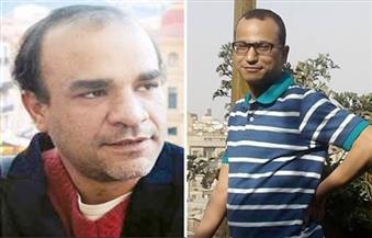 """بينهما المصريان محمد عبد النبي ويوسف رخا.. إعلان القائمة الطويلة لجائزة """"البوكر"""" 2017"""