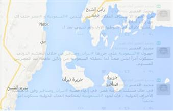 كاتب سعودي: بطلان تعيين الحدود البحرية عبء اقتصادي كبير على مصر لوجود 2 مليون عامل بالمملكة