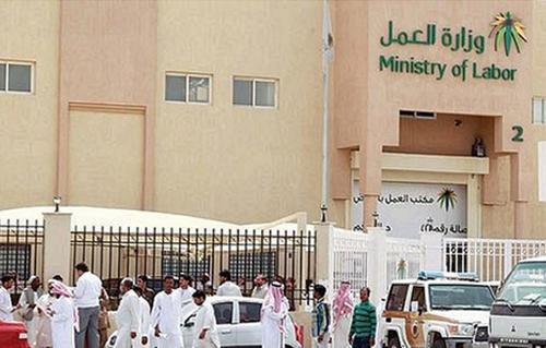 القنصلية المصرية بجدة تعديلات جديدة في القانون السعودي لتحسين