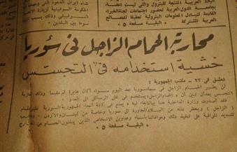بالصور.. سوريا تمنع مرور الحمام الزاجل في سمائها وجمال عبدالناصر يزور قرية برنشت
