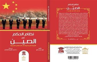 بالصور.. وفد صيني يضم 25 فنانًا وشاعرًا وناشرًا يشاركون فى البرنامج الثقافي لمعرض القاهرة للكتاب