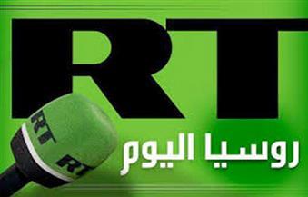 روسيا اليوم تعتذر: لم نشكك في وحدة وسيادة الأراضي المصرية