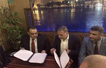 توقيع مذكرة تفاهم مجلس الأعمال العراقى المصرى المشترك