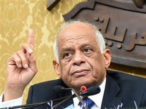 """عبدالعال يطالب """"النواب"""" بالحضور في جلسة الغد لإقرار العلاوة"""