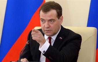 ميدفيديف: تدمير العلاقات مع روسيا خطأ جسيم للسياسة الأمريكية
