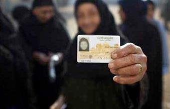 وزير الداخلية يُصدر قرارًا بتعديل رسوم استخراج بطاقات الرقم القومي والأوراق الثبوتية