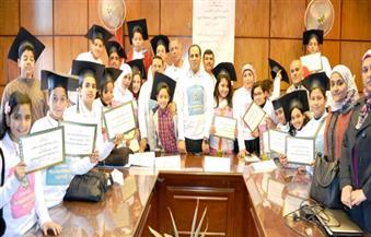 انطلاق الدراسة بجامعة الطفل فى جامعة عين شمس