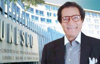 فاروق حسني يكشف أسرار معركة اليونسكو في كتاب جديد