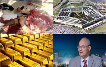 جريمة تبدأ بخيانة.. مصلحة مصر في مناقصة الذهب.. مبيعات عسكرية للسعودية.. أمريكا الجديدة بنشرة الثالثة