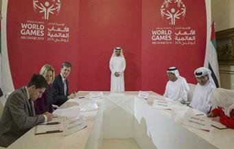 أبو ظبي توقع العقد الرسمى لاستضافة دورة الألعاب العالمية الصيفية 2019