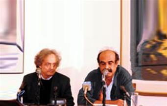 منهم أدونيس وقاسم حداد.. ننشر جدول فعاليات اللقاء الفكري بمعرض القاهرة للكتاب