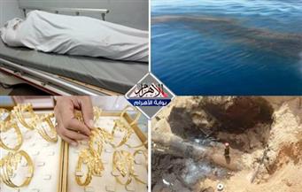 بقعة زيت في النيل.. الحجز على فندق.. قتلة المدرس السعودي.. انخفاض الذهب.. سرقة خط البترول بنشرة الثالثة