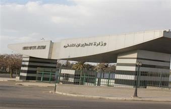 مؤتمر لتطوير منظومة التدريب بالأكاديمية المصرية لعلوم الطيران بالتعاون مع الأكاديمية الإنجليزية للنقل