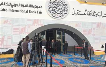 لأول مرة..  تقرير شامل عن الحالة الدينية في مصر يطرح بمعرض الكتاب