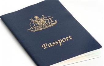 أستراليا تودع جوازات السفر والتعامُل مع 90% من المسافرين بصورةٍ تلقائية وبدون تدخُّل بشري