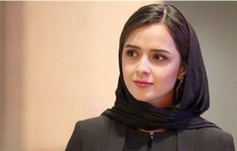 ممثلة إيرانية مرشحة للأوسكار تقاطع حفل افتتاح المهرجان احتجاجًا على حظر ترامب لدخول الإيرانيين