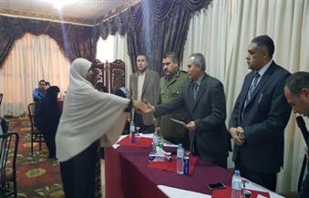 بالصور.. تكريم أسر الشهداء بمناسبة أعياد الشرطة في سوهاج