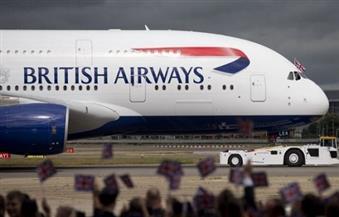 الخطوط الجوية البريطانية تستأنف رحلاتها إلى باكستان بعد توقف 10 أعوام