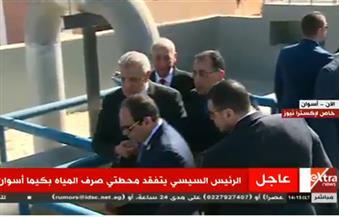 """""""السيسي"""" يتفقد مصنعي كيما 1 و2 بعد شكوى الأهالي من تصريفهما في مياه النيل"""