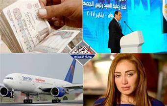 حبس ريهام سعيد.. رشوة الحي المتميز.. مدارس مراكز إيواء.. اختلاس صيدلة الإسكندرية.. بنشرة السادسة