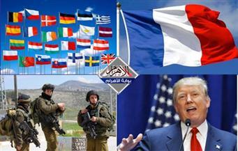 إسرائيل تقتل شابا فلسطينيا.. وقف قرار ترامب.. اختيار رئيس فرنسا.. اتفاق تجارى جديد.. بنشرة التاسعة