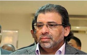 حجز دعوى إسقاط عضوية خالد يوسف من البرلمان للحكم