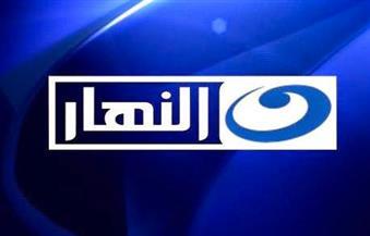 خريطة مسلسلات رمضان 2021 على قناة «النهار»