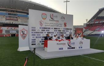 اتحاد الكرة الإماراتي يعود للعمل اليوم بـ30 بالمئة من الموظفين