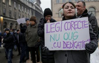 الآلاف يشاركون في احتجاجات مناهضة للحكومة في رومانيا