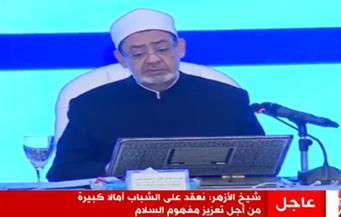 """""""حكماء المسلمين"""" في بيانه الختامي حول ميانمار: الجولة الأولى من الحوار خطوة ناجحة في طريق حل الأزمة"""