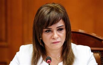 سحر طلعت مصطفى تطالب الحكومة بالاستعانة بمحمد صلاح فى الترويج للسياحة