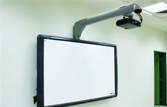مركز تطوير التعليم بأسيوط ينفذ سبورة تفاعلية بأساليب جذابة
